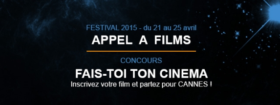 Inscriptions stages et films 2015