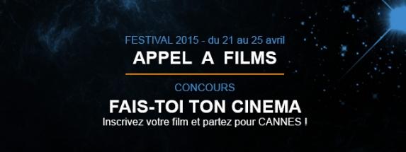 Inscriptions stages et films 2015
