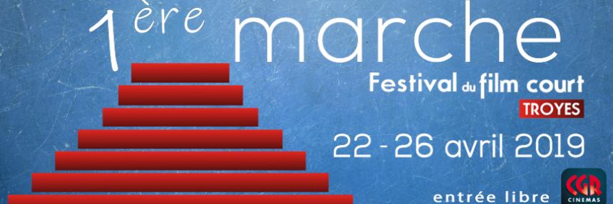 Festival 1ere Marche